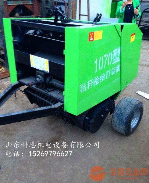 河南滑县小麦秸秆打捆机价格