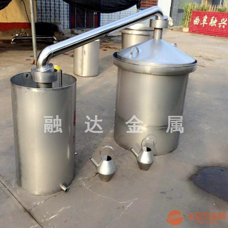 山东专业生产酿酒设备配件厂家