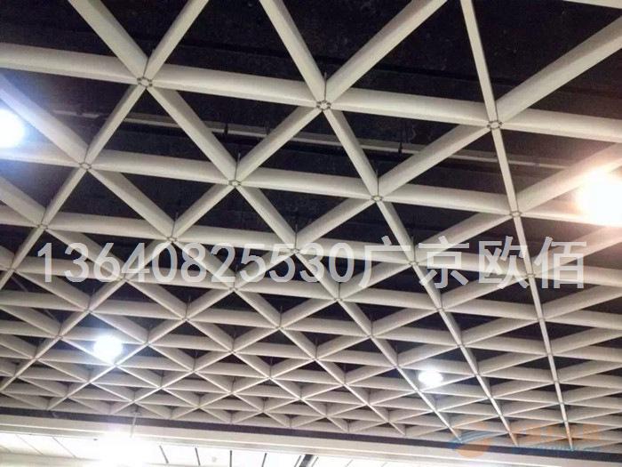 广京欧佰生产优质三角铝格栅天花