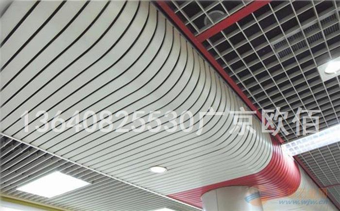 广京欧佰生产铝圆管天花板
