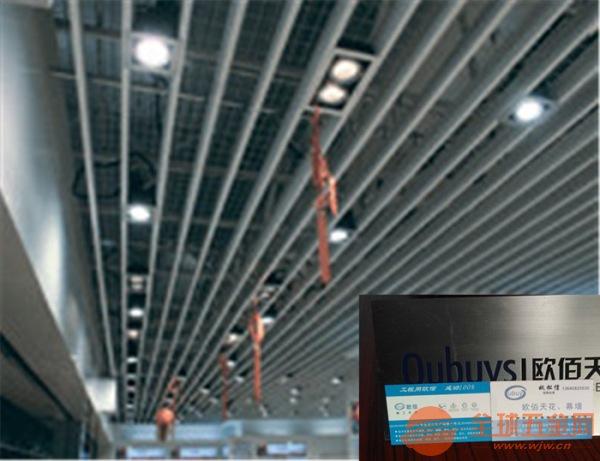 广京欧佰生产大厅铝方通天花