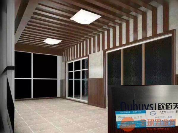 广京欧佰设计外墙铝方通装饰
