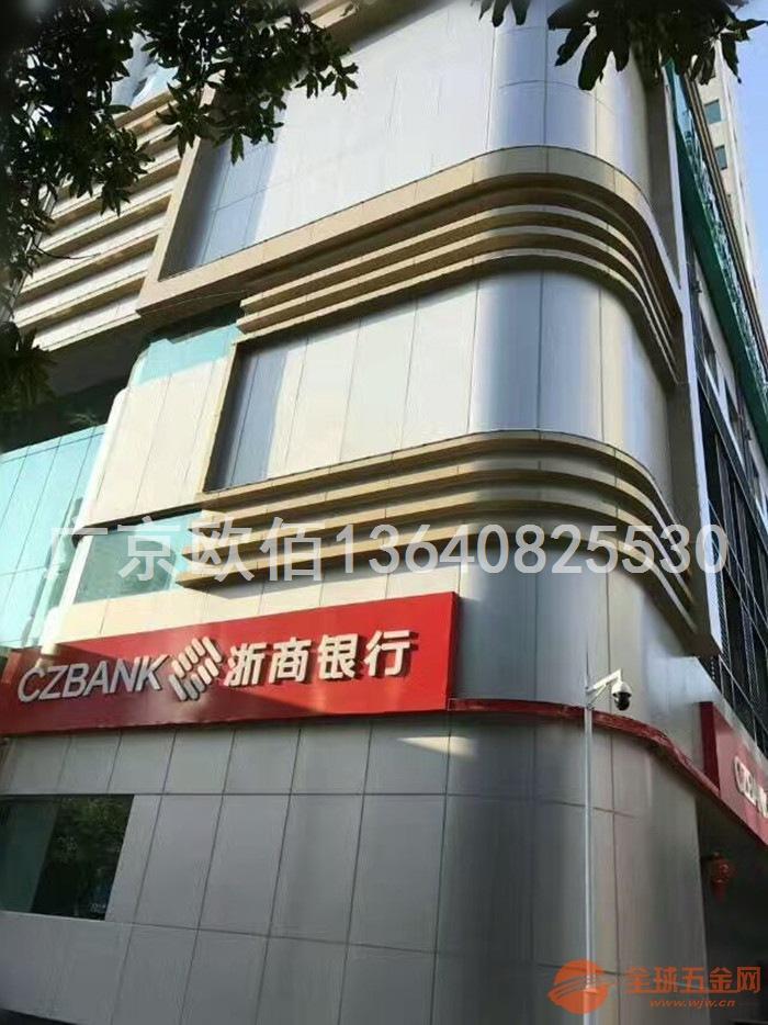 广京欧佰生产冲孔铝单板天花