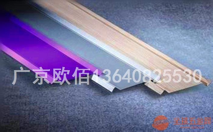 江西广京欧佰厂家直销垂帘铝挂片吊顶