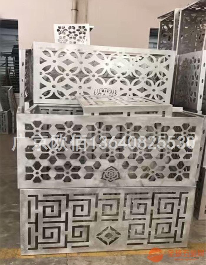 广京欧佰生产冲孔铝幕墙装饰