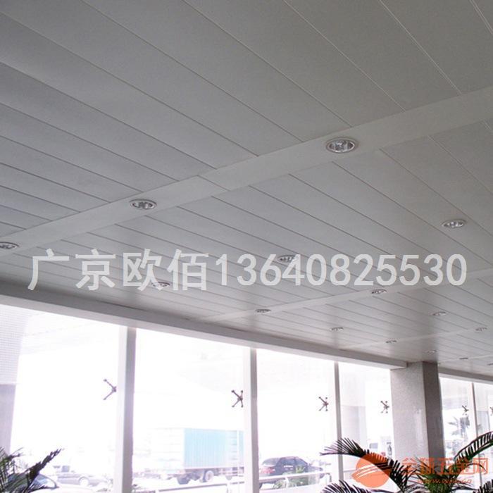 广京欧佰生产冲孔铝天花