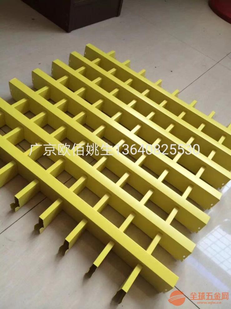 广京欧佰生产优质铝格栅