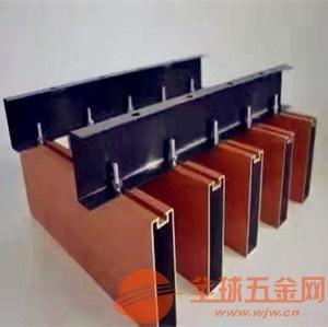 广西柳州木纹铝方通供应商产品质量 20*90铝方通