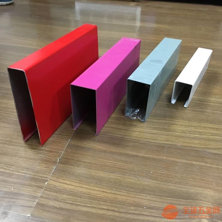 广东韶关木纹铝方通供应商产品质量 20*90铝方通