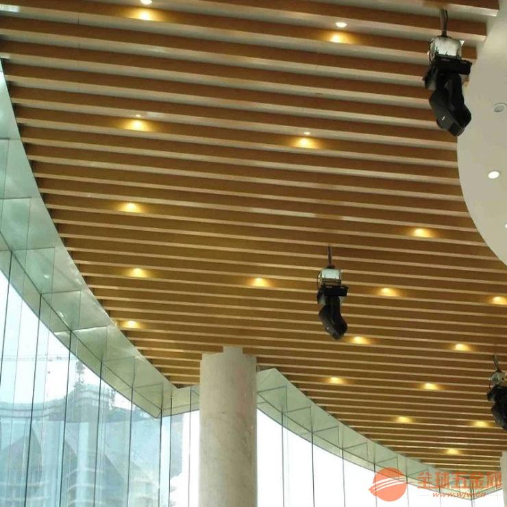 江西九江木纹铝方通供应商产品质量 20*90铝方通