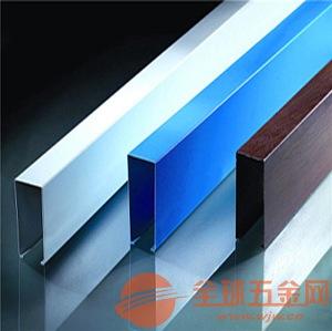 u型铝方通40x100 铝天花吊顶 木纹铝方通铝合金型材四方管