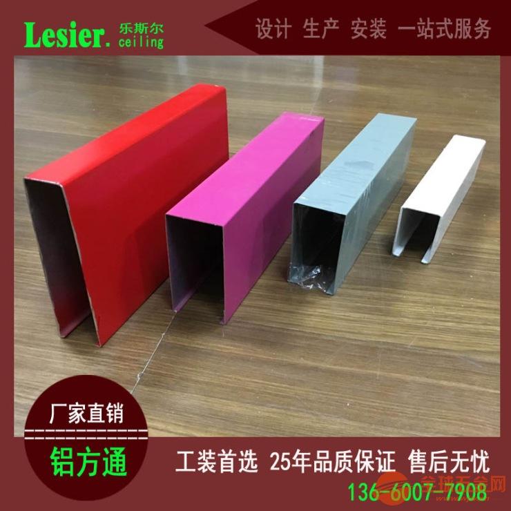 廠家熱銷木紋鋁方通 凹槽型材方通40*80 商場過道防風鋁方通