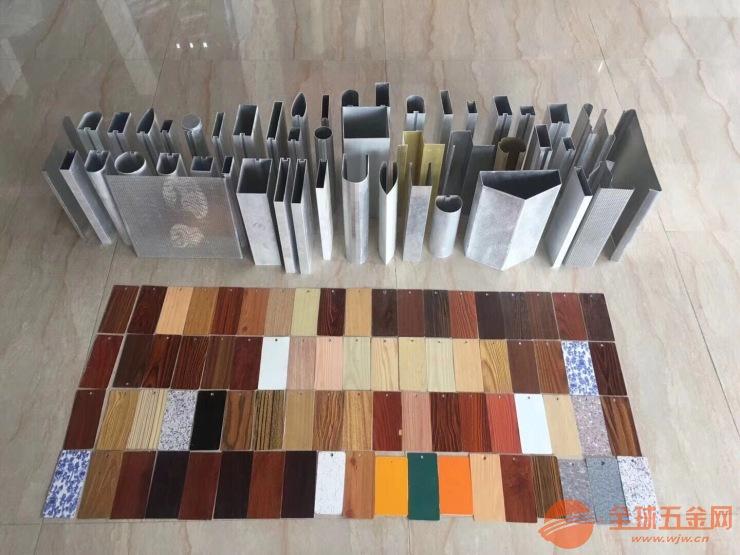广东广州富腾现模供应铝方通型材规格齐全 50*25木转印铝合金方通材料