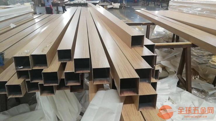 广州富腾厂家生产 吊顶铝方通 U型木纹铝方通 木纹铝