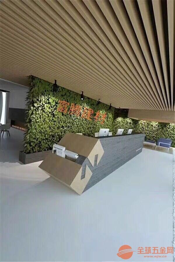 给你个性化的建筑物外墙造型天花 广州富腾铝方通优质厂