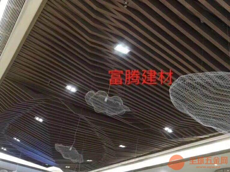 室内外都适用铝方通 广州富腾铝方通厂家供应一手价格