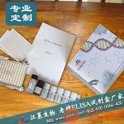 RubisCO(江莱)试剂盒/多种属操作概要