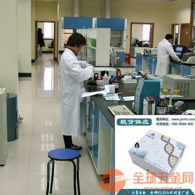 DHEA(江莱)试剂盒/多种属操作概要