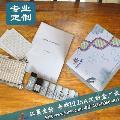 厂家直销 单链DNA抗体 ssDNA 试剂盒(种属齐全)