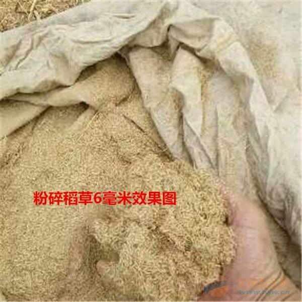 武城县农作物专用粉碎机型号