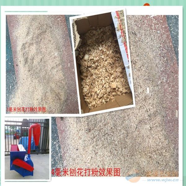 滁州花生秧除膜粉碎机报价