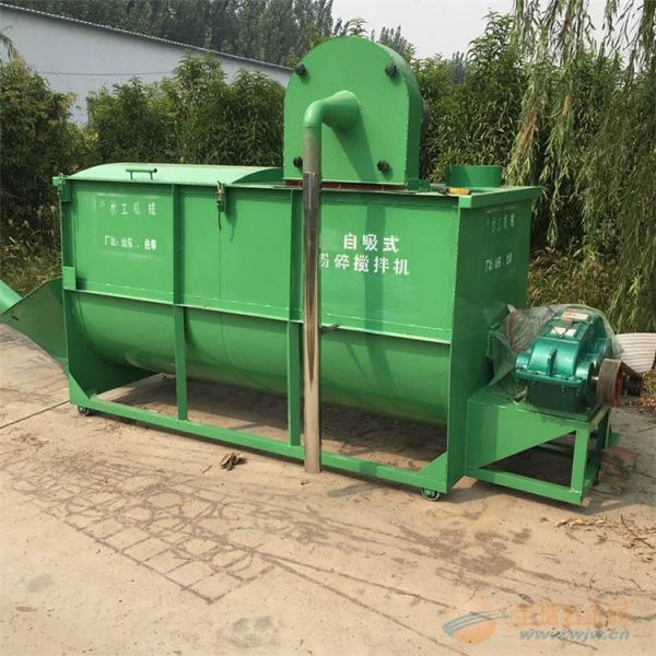 哪里的好庐山区草粉饲料颗粒机 造粒机械