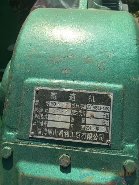 自动造粒机饲料成套设备平阴县规格