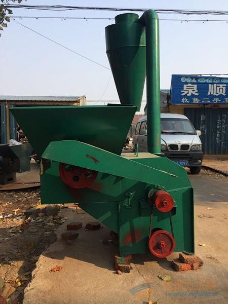 三元区棉杆粉碎机 小型粉碎机 青干草粉碎机林工机械