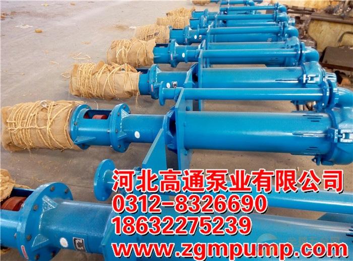 三,sp液下渣浆泵结构安装型式:   泵入口垂直向下,出口在泵的另