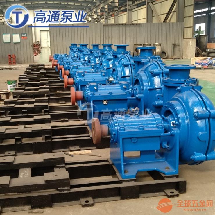 65ZJ-A30渣浆泵杂质泵