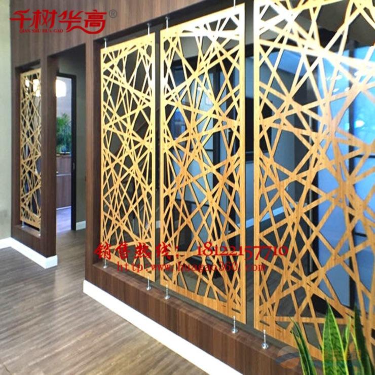 千树华高,让理想家园不再是梦 Qian Shu Hua Gao Make Our Dreamy Home No Longer A Dream 发布公司:广东华高建材科技有限公司 联系人:李小玲 小姐(经理) 电话微信同号:18122157710 QQ:201919557邮箱:201919557@qq.com 打造企业专属品牌个性化设计定制,提供生产销售安装一体化解决方案! 广东华高建材科技有限公司欢迎广大客户来厂见面洽谈业务,参观工厂先进设备,携手合作共建城市家园!  【华高】艺术镂空板 基本说明 镂空作