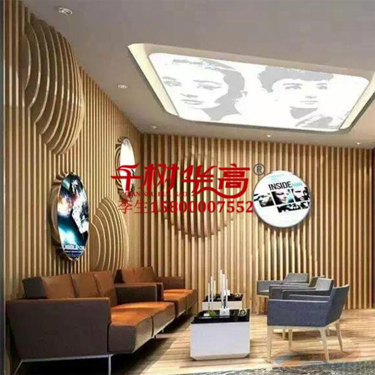 弧形木纹铝方通幕墙条形铝板造型铝天花吊顶u型槽铝合金吊顶材料