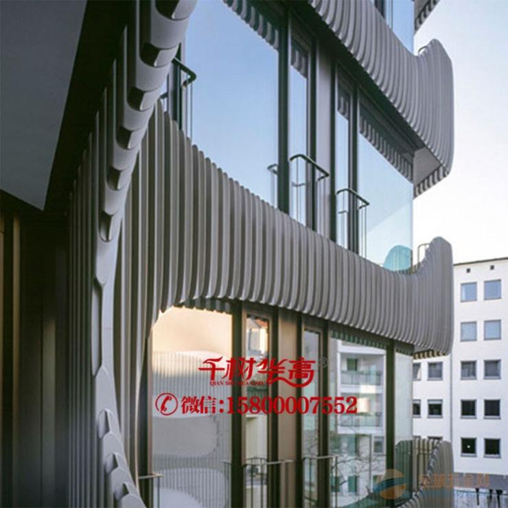 外墙弧形铝方通广东厂家直营