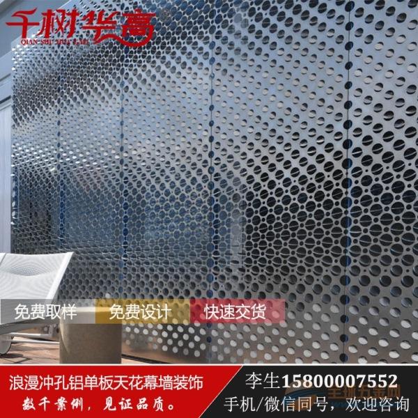 政府财务管理室外墙环保材料