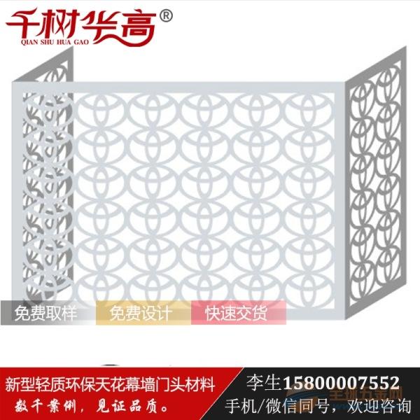 雕花空调罩铝合金材料定制