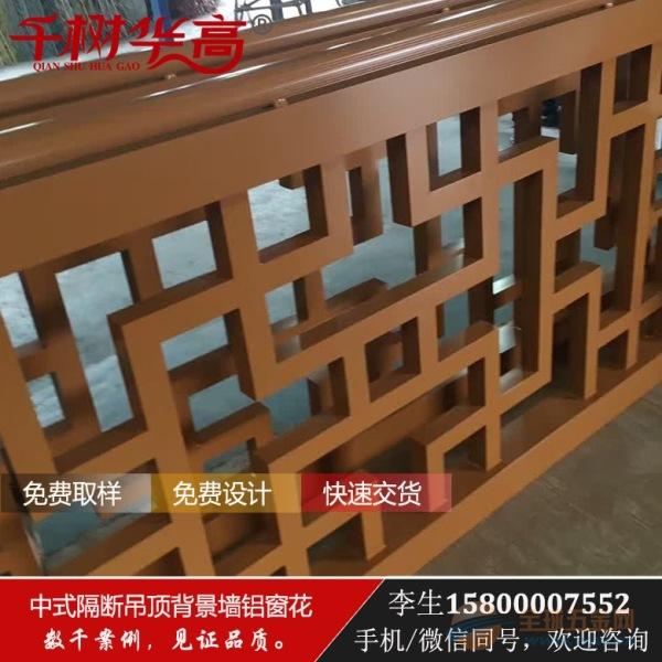 镂空雕花铝单板可定制造型