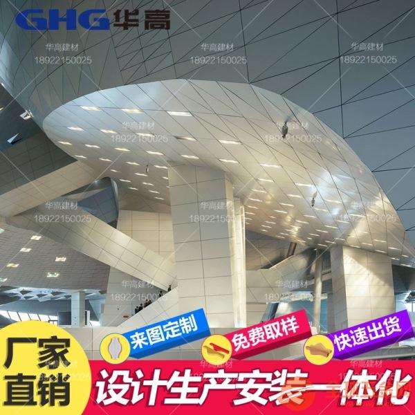 商场吊顶天花板氟碳铝单板