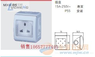 施耐德奇胜56C550厂家直销