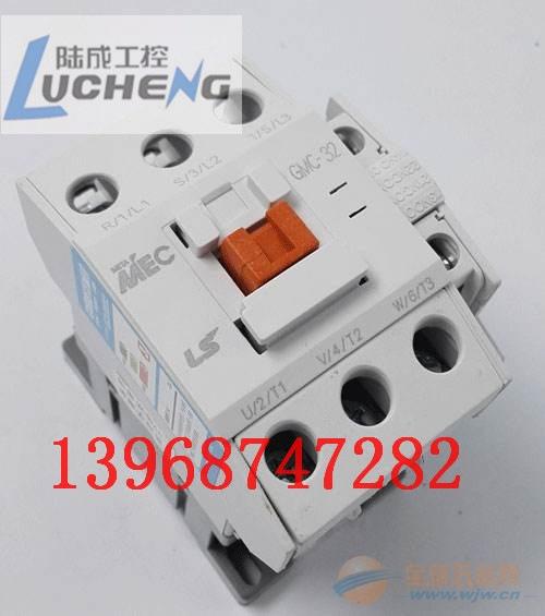 gmc-85交流接触器_gmc-85交流接触器价格