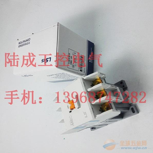 GMC接触器厂家