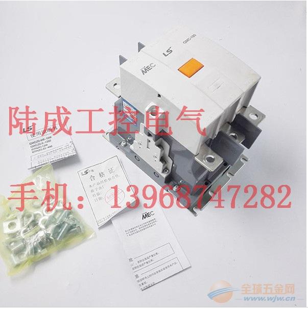 GMC-220接触器-GMC-220交流接触器价格