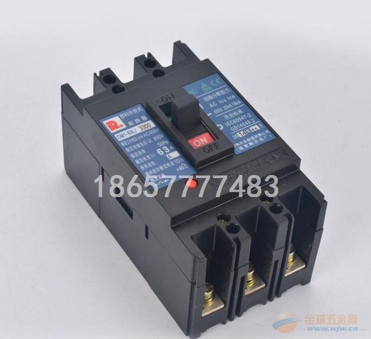 常熟CM1-800M塑壳断路器价格
