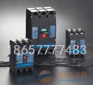 CM1-800M塑壳断路器多少钱
