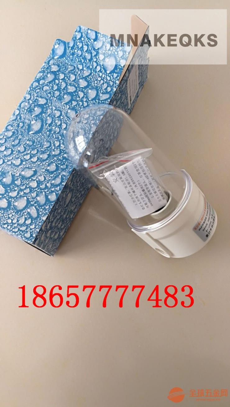 畜牧业专用节能灯防水灯罩