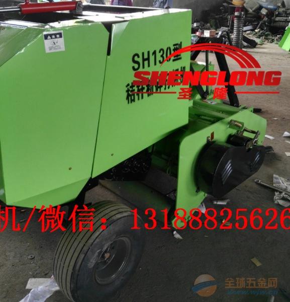 国家补贴产品秸秆粉碎打捆机操作视频棉柴粉碎打捆机价格