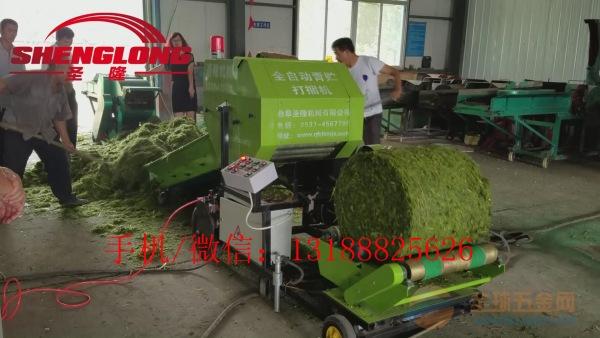 清水河县三相电全自动青贮打捆机价格