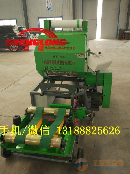 专业制作青贮打捆包膜机厂家直销牧草青贮裹包机