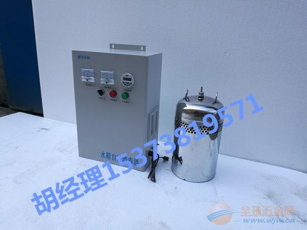 广州水箱水质处理机