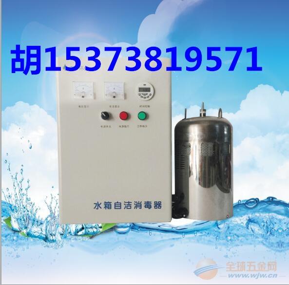 合肥水箱臭氧自洁消毒器