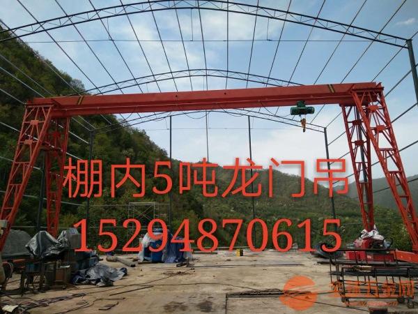 五莲县电机办事处